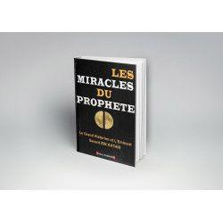 Les miracles du prophète - Almadina
