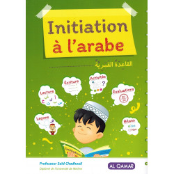 Initiation à l'arabe - Saïd Chadhouli - Al Qamar