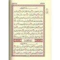 Le Noble Coran et la traduction de ses sens en français - Grand Format