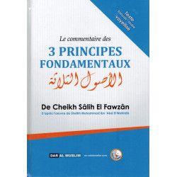 Le Commentaire des 3 Principes Fondamentaux - Shaykh Al-Fawzân - Dar Al Muslim