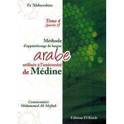 Méthode de Médine - Arabe - Tome 4 partie 1 - El Kiteb