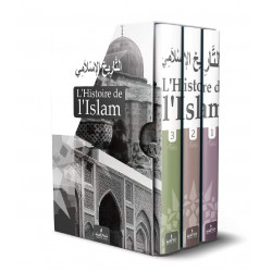 L'Histoire de l'Islam (At-Tarîkh Al-Islâmî) - 3 Volumes - Editions Assia