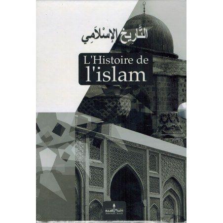 L'Histoire de l'Islam (At-Tarîkh Al-Islâmî) - 3 Volumes - Editions Assia