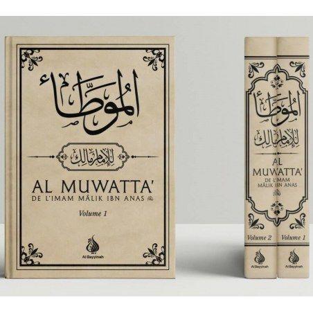 Al-Muwatta' de l'Imam Mâlik Ibn Anas - 2 Volumes - Al Bayyinah