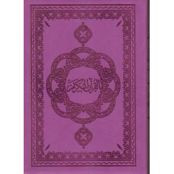 Le Noble Coran avec...