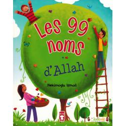 Les 99 Noms d'Allah - Hekimuglu Ismail
