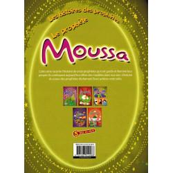 Le Prophète Moussa - Les...