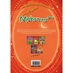 Le Prophète Mohamed - Les...