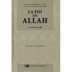 La Foi en Allah (Al-Imân Billah) - Dr. Omar Al-Achqar - IIPH