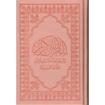Traduction des Sens du Saint Coran-Arabe et Français couleur rose