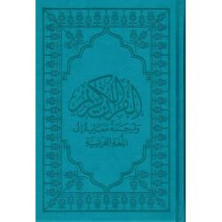 Traduction des Sens du Saint Coran-Arabe et Français couleur bleu
