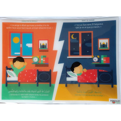 Autocollant (sticker) - Duas Au Réveil & Avant de dormir - Invocations du Quotidien - Mooslim Toys