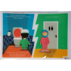 Autocollant (Sticker) - En entrant & et sortant des toilettes - Invocations du Quotidien - Mooslim Toys