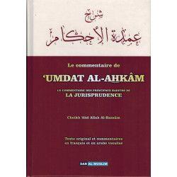 Umdat Al-Ahkâm : Le commentaire des principaux hadiths de la jurisprudence - 'Abd Allah Al-Bassâm
