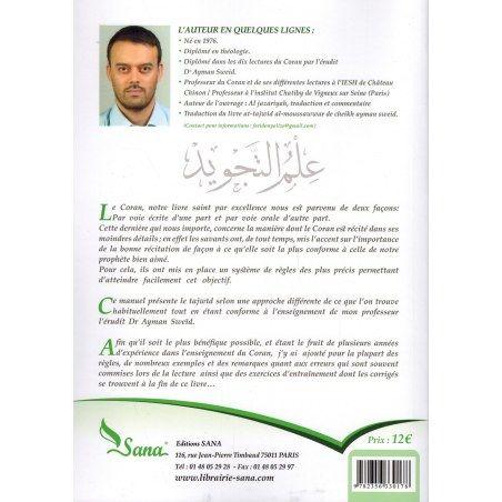 Le Tajwid simplifié (Nouvelle approche) - Niveau 1 & 2 - Farid Ouyalize - Sana