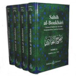Pack Sahîh Boukhârî + Sahîh...