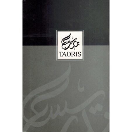 Répertoire de Alphabet Arabe - 96 pages - 9 x 14 cm - Tadris