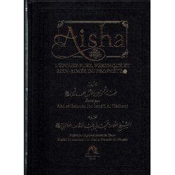 Aisha, l'épouse pure,...