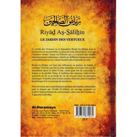 Les Jardins des Vertueux (Ryad As-Sâlihîn) - An-Nawawî - Commentaires Al-'Uthaymîn & Ibn Bâz - Al-Haramayn