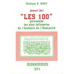 Pack Ahmed Deedat (Mohammed, Jésus, Résurrection, Bible, Jonas,...) - Baker
