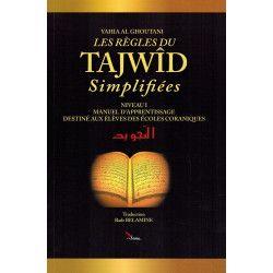 Les règles du Tajwîd...