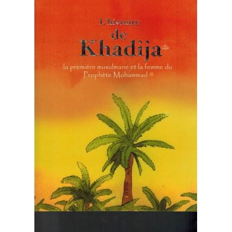 L'Histoire de Khadija - La première musulmane et la femme du Prophète Muhammad - Saniyasnain Khan