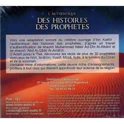 CD MP3 - L'Authentique des...