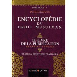 Encyclopédie du Droit...