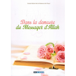 Dans la demeure du Messager d'Allah - Khaled 'Abd Ar-Rahman Ach-Chaye' - Dar Al Muslim