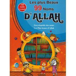 Les plus Beaux 99 noms d'Allah (Avec App Audio Gratuit) - Hatice Ayar - Digital Future