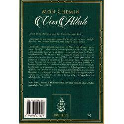 Mon Chemin vers Allah - Ibn...