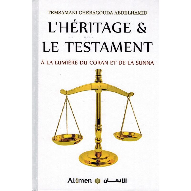L'Héritage et le Testament - A la lumière du Coran et de la Sunna - Temsamani Abdelhamid - Al-Imen