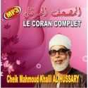 Le Coran Complet - CD MP3 - Cheikh Mahmoud Khalil Al Hussary - CD 313