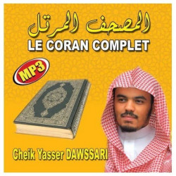 Le Coran Complet - CD MP3 - Cheikh Yasser Dawssari - CD 240