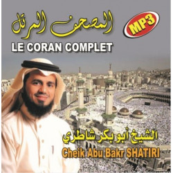 Le Coran Complet - CD MP3 - Cheikh Abu Bakr Shatri - CD 266