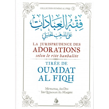 Pack Collection Oumdat Al-Fiqh - Tome 1 & 2 - Ibn Qoudama Al-Maqdissi