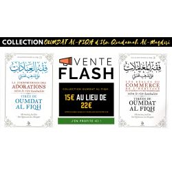 Pack Collection Oumdat Al-Fiqh - Tome 1 & 2 - Ibn Qoudama Al-Maqdisî