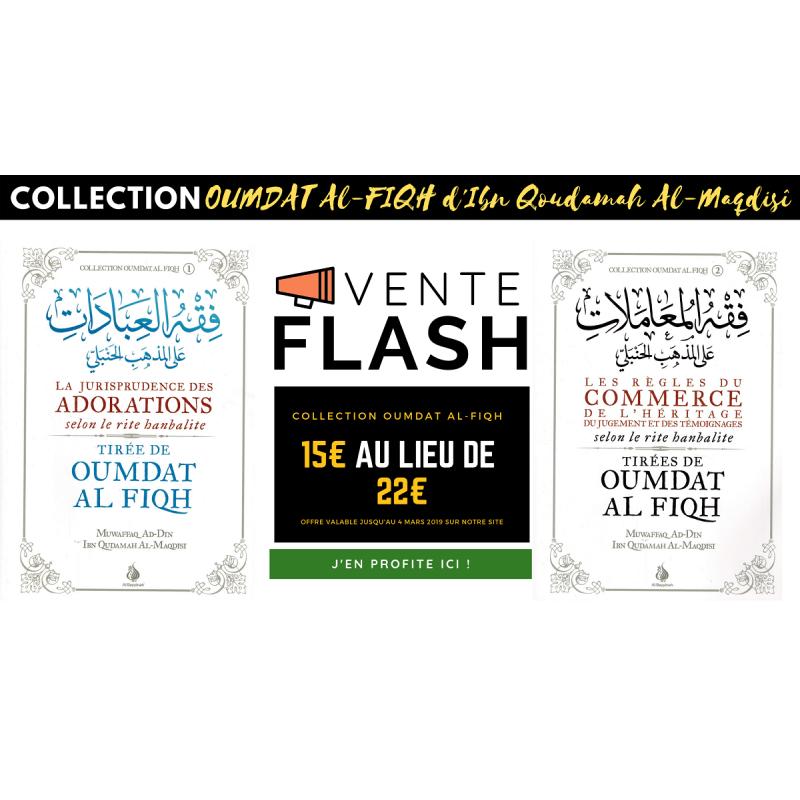 Pack Collection Oumdat Al-Fiqh - Tome 1 & 2 - Ibn Qoudama Al-Maqdisî