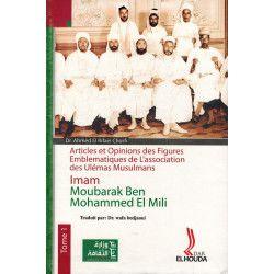 Articles et Opinions des Figures Emblématiques de l'Associaion des Ulémas Musulmans (4 Volumes)