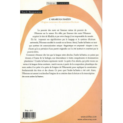 L'Arabe Ka'baéen - Origine communes des systèmes d'écriture - Nas E. Boutammina