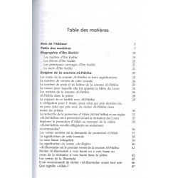 Tafsîr Ibn Kathîr (Exégèse Abrégée du Coran) - 10 Volumes - Daroussalam
