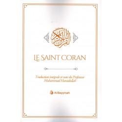 Le Saint Coran (Al-Qur'an) - Traduction intégrale en Français + Note de Muhammad Hamidullah - Al Bayyinah