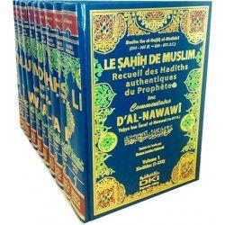 Le Sahih Muslim (10 Tomes)...