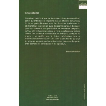 Textes choisis - Abdelhamid Ben Badis - Editions ANEP