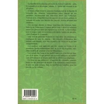 La Famille Musulmane - Relations familiales et éducation - Hassan Amdouni - Al Qalam