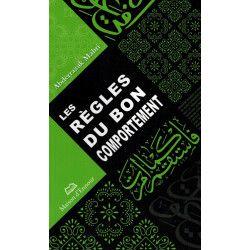 Les Règles du Bon Comportement - Abderrazak Mahri - Maison d'Ennour