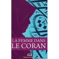 La Femme dans le Coran - Abderrazak Mahri - Maison d'Ennour