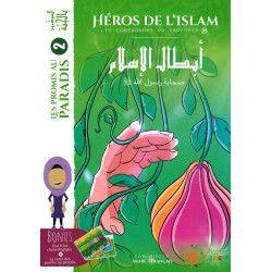 Les Promis au Paradis (2) - Compagnons du Prophète - Héros de l'Islam - Madrass'Animée
