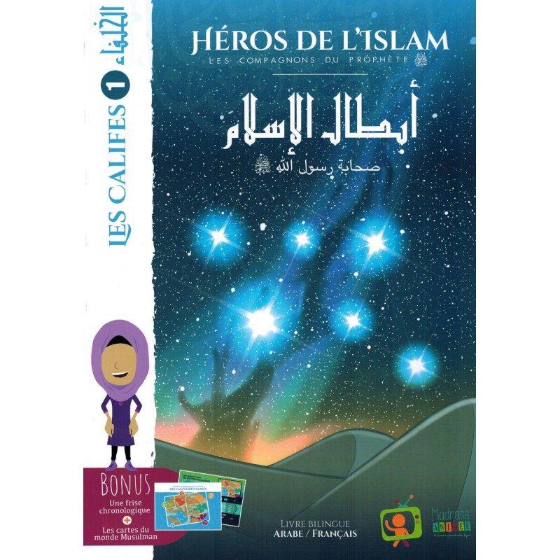 Les Califes (1) - Compagnons du Prophète - Héros de l'Islam - Madrass'Animée