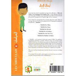Les 'Abdullah (4) -...